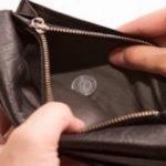 「低所得の男ほど財布はパンパンw」それ、女もお金も逃げちゃうよw