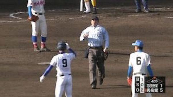 ゲスすぎw…選抜高校野球でサイン盗み。それで勝って嬉しいのw?