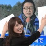 ミヤネ屋でモニタにヤバイものがww川田アナが必死に隠したのは?!