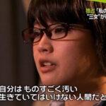 【TV出演】オウム真理教麻原彰晃の三女、松本麗華にクレームの嵐!!