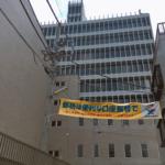 東京の役所メシが凄い!メガカレー系は絶対頼んではダメな理由とは?