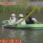 【驚愕の事実】底なし沼が本当に底なしか深さを検証…トリビアの種!!