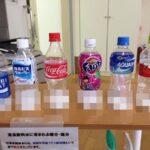 マジで?【清涼飲料水に入ってる砂糖の量がわかる画像】が衝撃的すぎ…