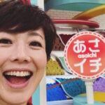 【衝撃的w】あさイチ→女性のオシッコ処理レクチャ〜に仰天の嵐ww