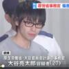 公務員の甘い闇ww厚生労働省【事務官】が逮捕でクビか気になるww