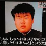 東名夫婦死亡事故・石橋和歩被告に検察が起訴変更でネット歓喜の嵐w