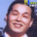 飯塚事件・久間三千年元死刑囚の再審棄却→弁護士が激おこの理由ww