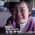 和田竜人さんと松岡伸矢くんの顔画像が激似wこれ、マジならスゲ〜!
