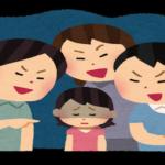埼玉・小6死亡…人生が狂った、加害者・被害者親のその後の人生がエグい…