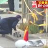 【凄い…】富山交番警察殺害の容疑者…拳銃の撃ち方が上手なワケ・・