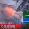 【大阪北部地震】エグい画像&動画のツイートがとんでもなかった・・