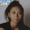 城戸樹理(DJ JURI)逮捕!プライベート&経歴がガチで凄すぎる…(顔画像あり)