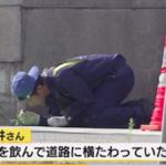福岡宗像市・杉本孝子容疑者の顔画像特定?第一通報者が容疑者だった…警察に嘘か!?言い訳がヤバい…
