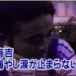 有吉弘行の素顔。元相方・森脇和成との差…裏で目撃した行動がヤバい