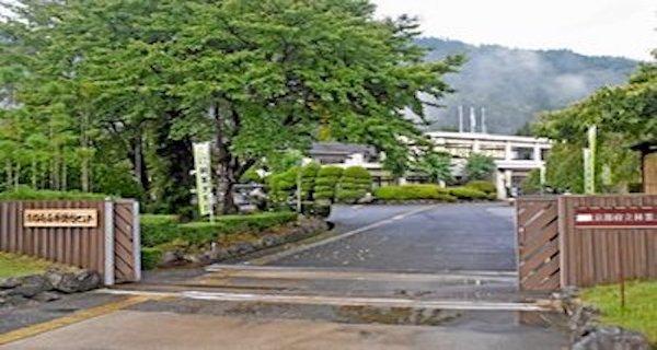 府森林技術センター
