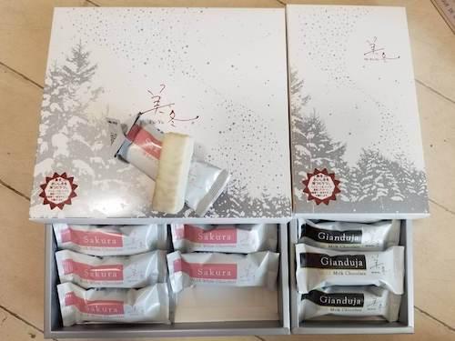 石屋製菓,美冬