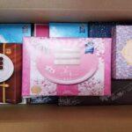 【石屋製菓】白い恋人など1万円分のお菓子を5400円で発売!気になる中身は?どれだけお得だったか検証!
