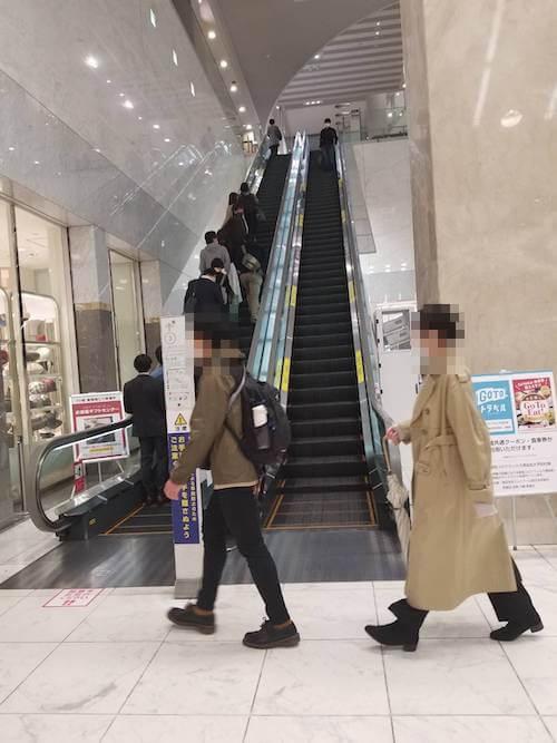 京都,伊勢丹